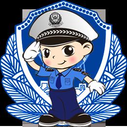 宝安区国税局